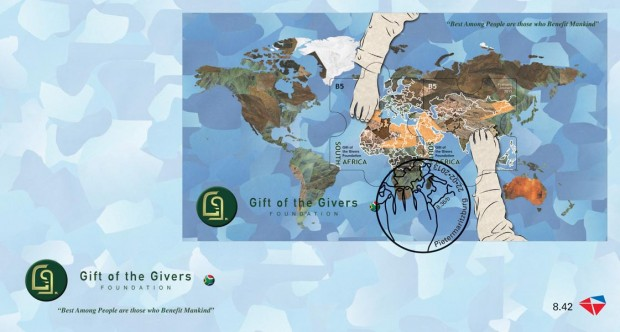 Everything south africa sa post office issue gift of the givers gift of the givers negle Images