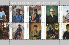 George Pemba